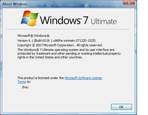 Windows 7 System about interface