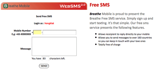 How to send free sms from website using php