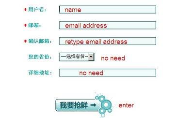 Get free ESET NOD32 product key from NOD32Club China.