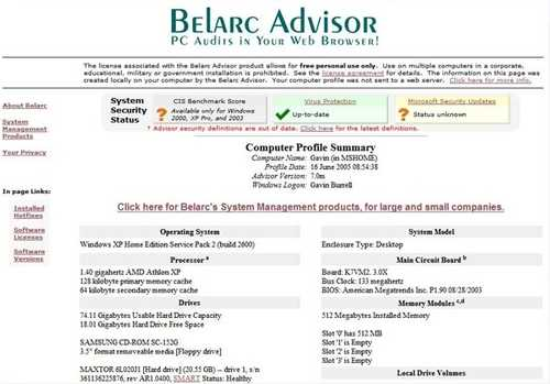 belarc advisor - free personal pc audit software
